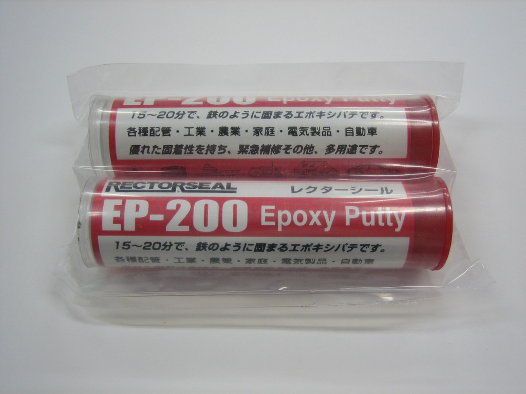 耐熱温度260℃の耐熱エポキシパテ